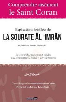 COMPRENDRE AISEMENT LE SAINT CORAN : EXPLICATIONS DETAILLEES DE LA SOURATE AL 'IMRAN