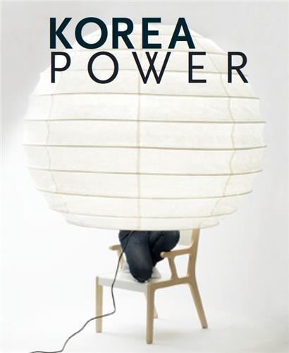 KOREA POWER /ANGLAIS/ALLEMAND