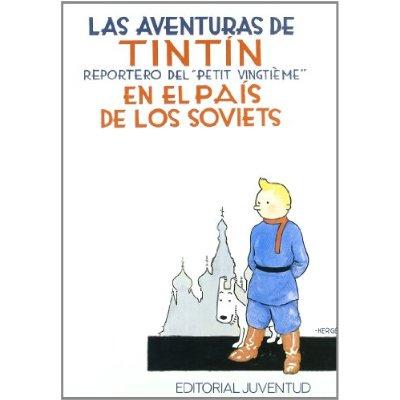 TINTIN AU PAYS DES SOVIETS (ESPAGNOL NE 2011)