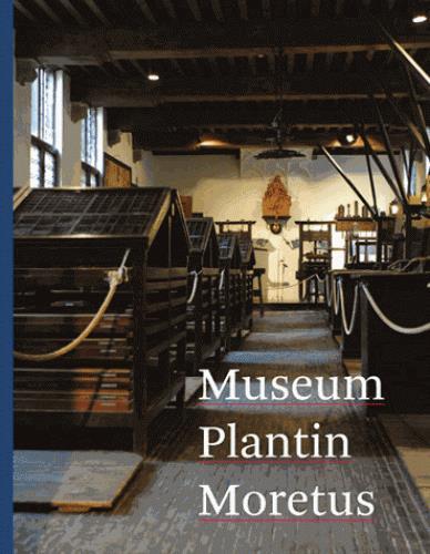 MUSEE PLANTIN MORETUS