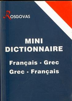 MINI DICTIONNAIRE FRANCAIS-GREC