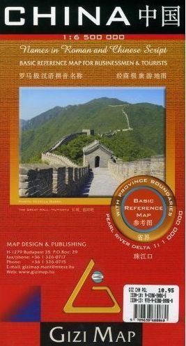 CHINA  1/6M5 (POLITICAL)