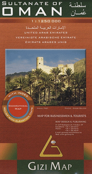 OMAN  1/1M25 (GEOGRAPHICAL)