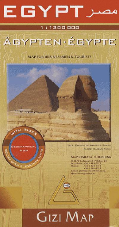 EGYPT  1/1M3 (GEOGRAPHICAL)