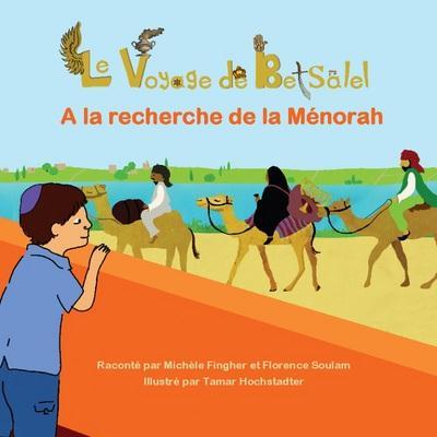 LE VOYAGE DE BETSALEL -  A LA RECHERCHE DE LA MENORAH