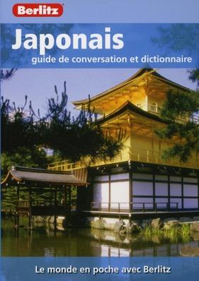 JAPONAIS, GUIDE DE CONVERSATION ET DICTIONNAIRE