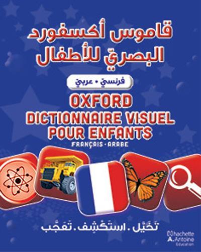 OXFORD DICTIONNAIRE VISUEL POUR ENFANTS / QAMUS OXFORD AL BASARIY LIL ATFAL : FRANCAIS-ARABE