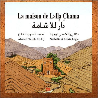 LA MAISON DE LALLA CHAMA(ARABE/FRANCAIS)