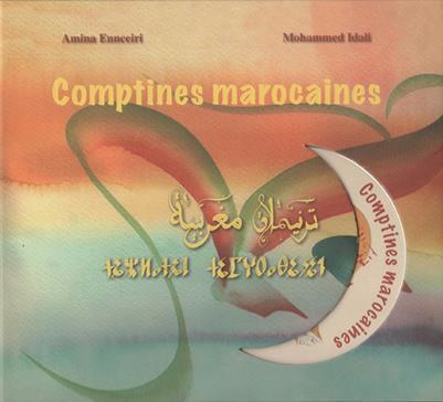 COMPTINES MAROCAINES (LIVRE + CD)