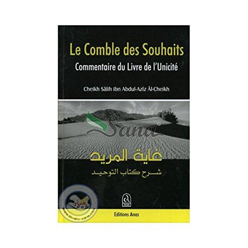 """LE RESUME DU COMMENTAIRE DE L'UNICITE INTITULE """"LE COMBLE DES SOUHAITS"""""""
