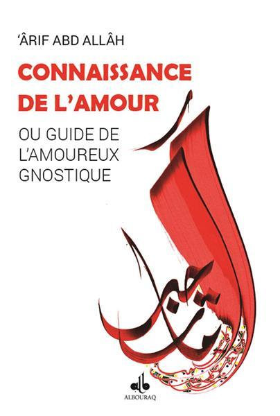 CONNAITRE L AMOUR : UN CHRETIEN PARLE D ISLAM
