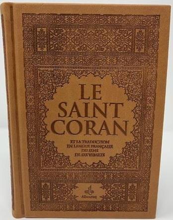 SAINT CORAN (14 X 19 CM)  AVEC PAGES ARC-EN-CIEL (RAINBOW) - BILINGUE (FR/AR) - COUVERTURE DAIM MARR