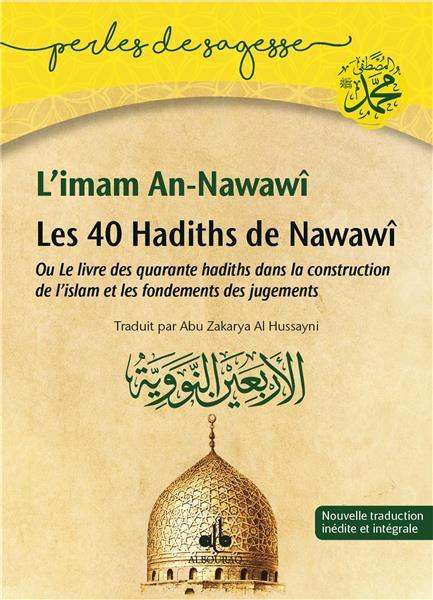 40 HADITHS DE NAWAWI (LES) :  OU LE LIVRE DES QUARANTE HADITHS DANS LA CONSTRUCTION DE L'ISLAM ET LE