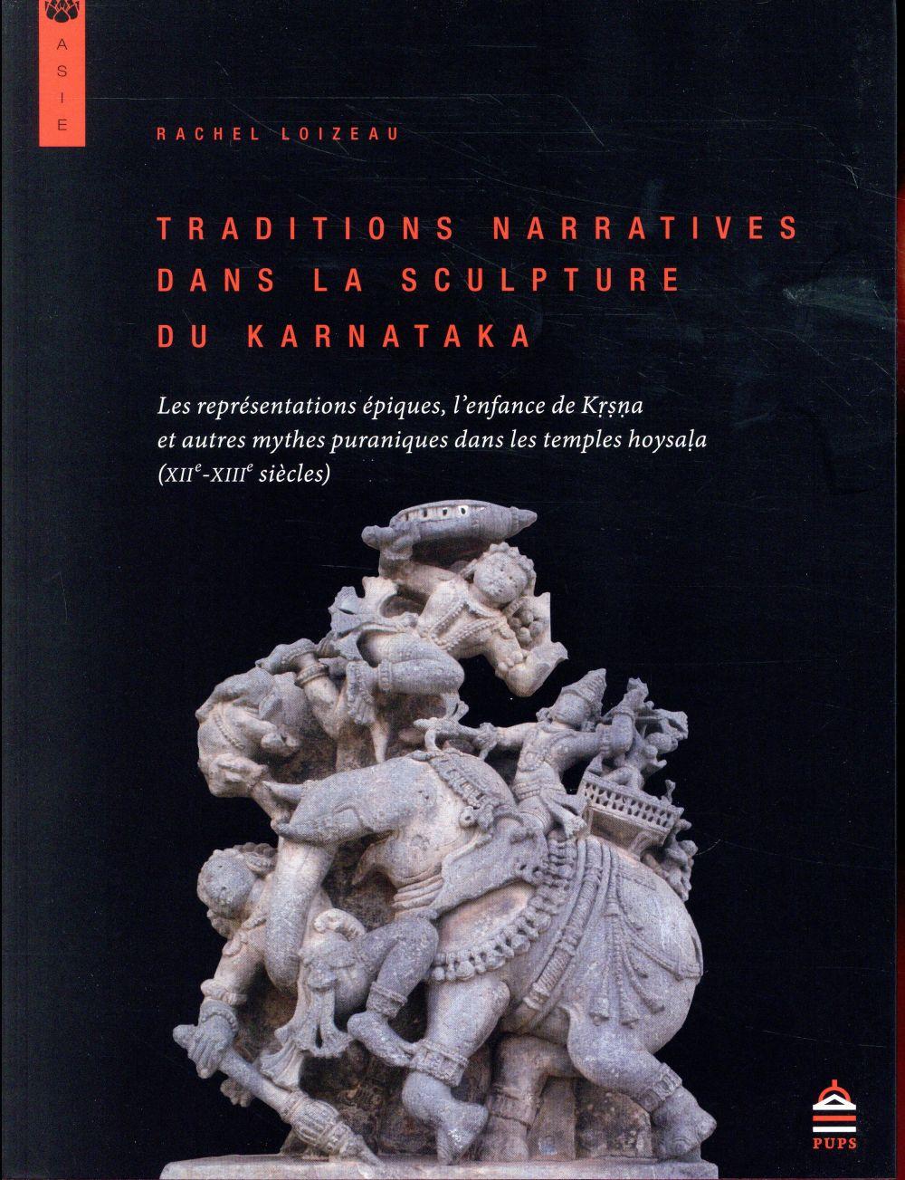 TRADITIONS NARRATIVES DANS LA SCULPTURE DU KARNATAKA - LES REPRESENTATIONS EPIQUES, L'ENFANCE DE KRS