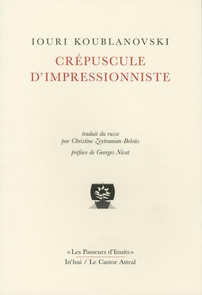 CREPUSCULE D'IMPRESSIONNISTE