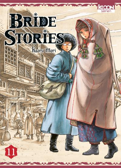 BRIDE STORIES T11 - VOLUME 11