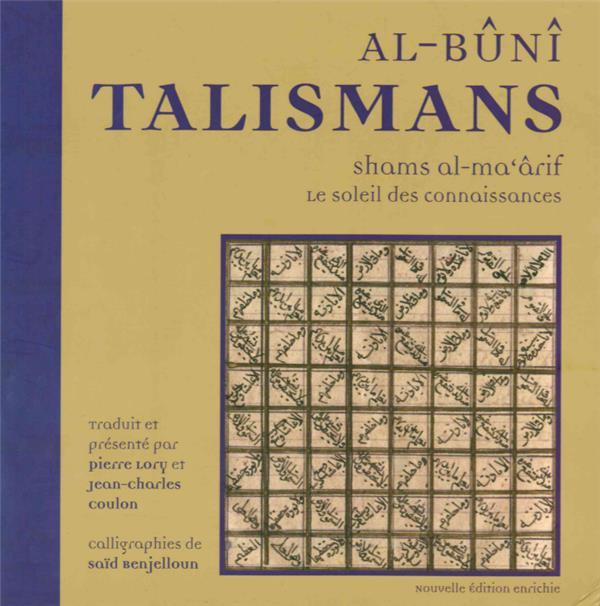 TALISMANS - LE SOLEIL DES CONNAISSANCES