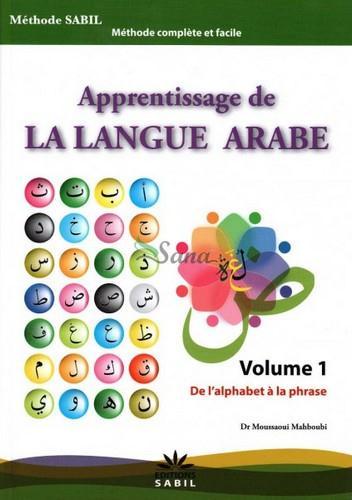APPRENTISSAGE DE LA LANGUE ARABE VOLUME 1 DE L'ALPHABET A LA PHRASE