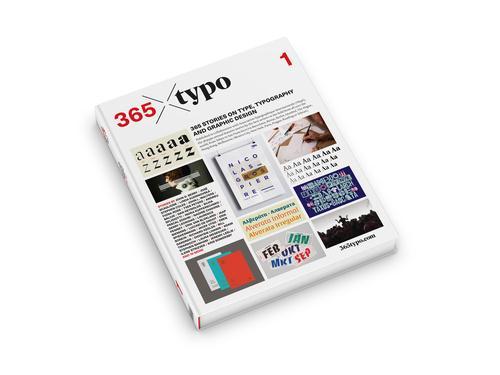 365 X TYPO 1 (VERSION ANGLAISE)